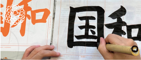 日本習字ベリー支部の紹介