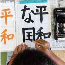 日本習字ベリー支部05