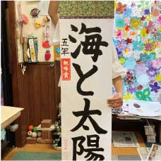 日本習字ベリー支部07