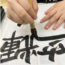 日本習字ベリー支部11